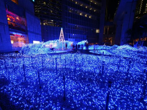 The Blue Ocean at Caretta Shiodome