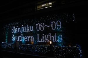 The Southern Terrace Xmas Illuminations