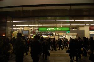 South exit of Shinjuku station