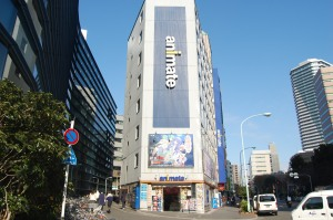 The Animate store in Ikebukuro