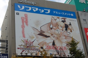 An anime DVD being advertised on a building in Akiba