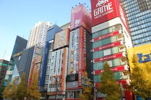 The various shops on chuo dori in Akihabara