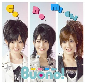 buono-new-single