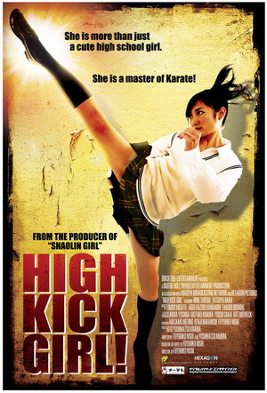 http://welshjapanotaku.files.wordpress.com/2009/03/high-kick-girl.jpg