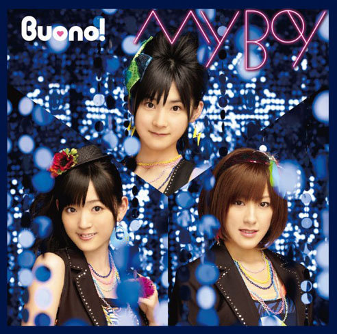 Buono! - My Boy (Regular CD only Edition)