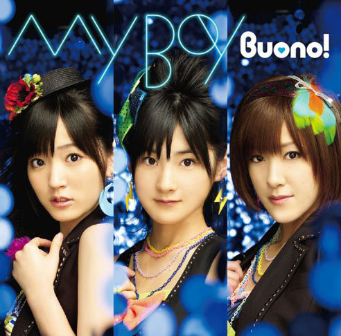 Buono! - My Boy CD & DVD