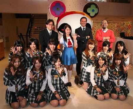 AKB48 NEW