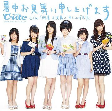 Limited Edition CD Cover for C-ute's New Single - Shochuu Omimai Moshiagemasu