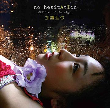CD Cover For Kago Ai's new single - No Hesitation