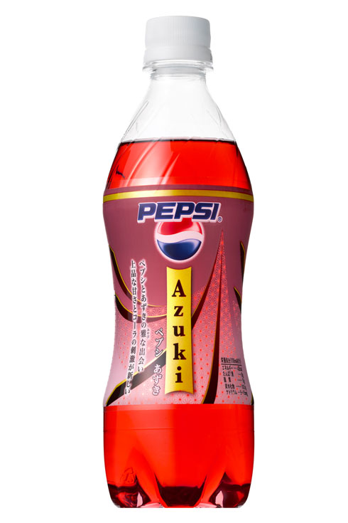 http://welshjapanotaku.files.wordpress.com/2009/09/pepsi-azuki.jpg