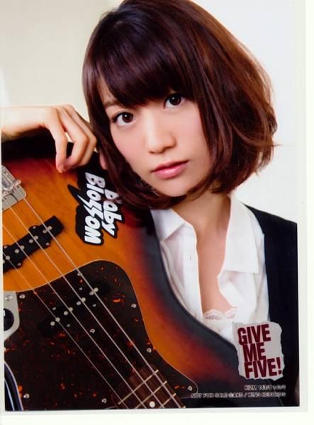 Yuko oshima dating scandal