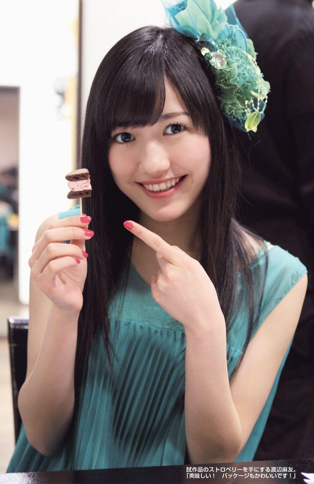 My Oshi AKB48
