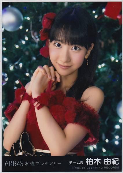 Yuki 2012